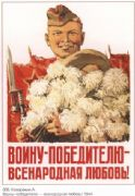 Vintage Russian poster - Soldier welcomed home